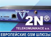 GSM-шлюз 2N VoiceBlue Nex четырехканальный