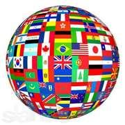 Письменные переводы различных языков мира