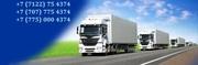 «Cargo Trans Group»