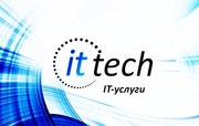 IT-tech компьютерный сервис