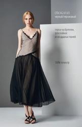 Модная коллекция женской одежды оптом