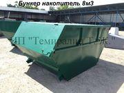 Бункер-накопитель 8м3 (Контейнер для крупногабаритных отходов) Пластик