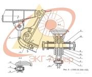 Механизм торможения днища ковша 1080.02.200