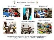 Детский центр Family Club