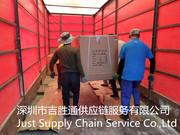 Грузоперевозка опасных грузов и химических грузов из Китая в Узбекиста
