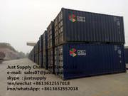 Грузоперевозки сборных грузов из Китая в Казахстан,  Алматы